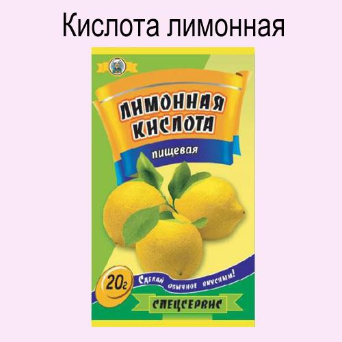 chistka-mashinki_1