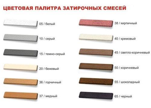 cvetnaya-zatirka-dlya-plitki_1