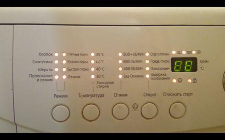 Моргает панель стиральной машины